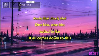 Sofia Carson, Dove Cameron, china anne McClain - One Kiss | Descendants 3 | Lyrics  | مترجمة