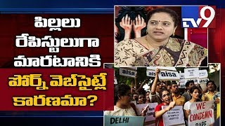 Are porn sites alone to blame for children turning rapists? - TV9