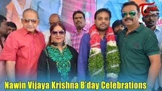 Nawin Vijaya Krishna Birthday Celebrations || Krishna, Vijaya Nirmala, Naresh