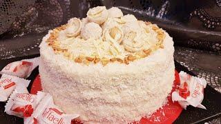 Торт Рафаэлло оригинальные рецепт Rafaello torti tayyorlash Cake rafaelloo