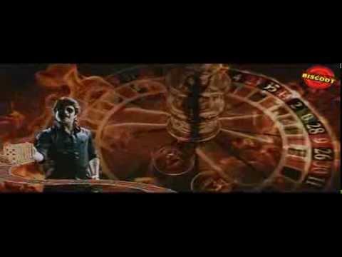 Indravadhyam Nee | Malayalam Movie Songs | Kedi | Nagarjuna