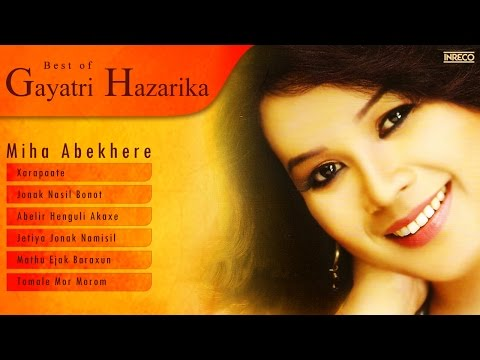 Assamese Love Songs | Best of Gayatri Hazarika