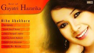 Assamese Love Songs | Best of Gayatri Hazarika