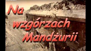 Na Wzgórzach Mandżurii
