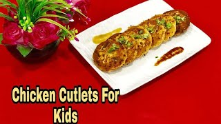 Chicken Cutlets For Kids   Yummy Cutlets With Cheese   Chicken Cheese Cutlets Made By Seema Shaikh.