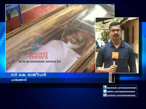 Asianet News@1pm 12th March 2013 Part 1