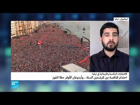 تجمع انتخابي حاشد في إزمير لمؤيدي محرم إنجيه منافس إردوغان  - نشر قبل 2 ساعة