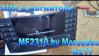 Встраиваем AUX Audio20(MF2310) для Mersedes w211-Build AUX in the Audio20(MF2310) for Mercedes w211