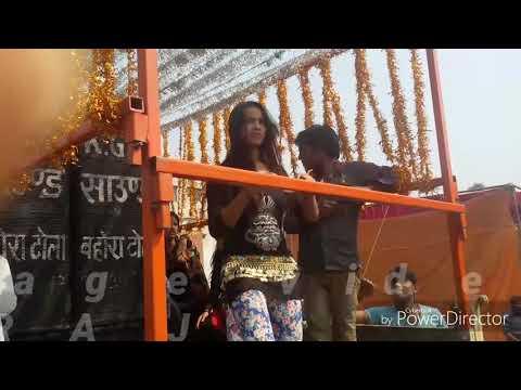 Manjhagarh Bhojpuri dance Farak tohar chhot ho gail