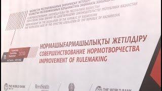 видео Участие в хозяйственном процессе государственных и иных органов