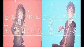 Nightcore - [Little love song/ MONGOL 800]  【Original PV 】 (cover) by Amatsuki