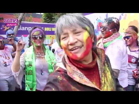 Celebrities Holi Celebration Program 2017 | Nepali Filmy Actors Holi Program 2017