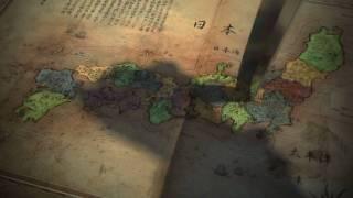 AFJV : Shogun 2: Total War en VF