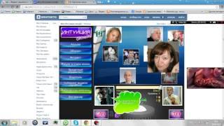 Посиделки за интуицией онлайн в вк