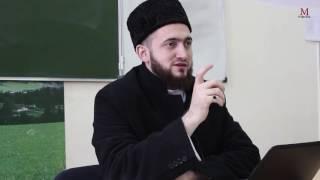 9. Мухтасар аль Кудури (Суджуд ас Саху, Саджда тилява)   Камиль Самигуллин