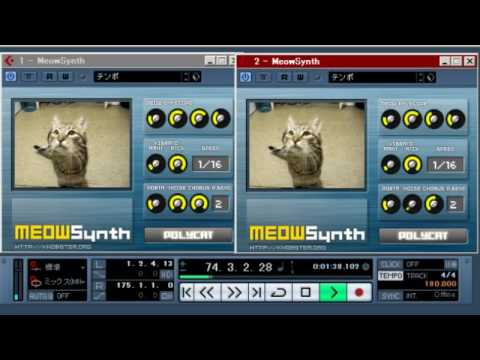 10 Weird and Wonderful Free VST Plugins - RouteNote Blog
