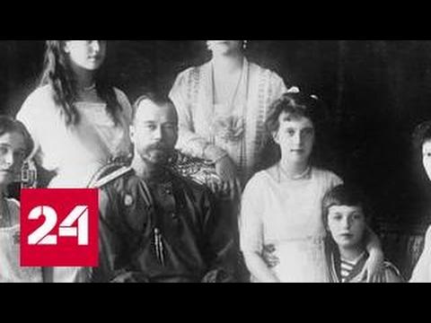 Россия 24 онлайн смотреть бесплатно прямой эфир в хорошем