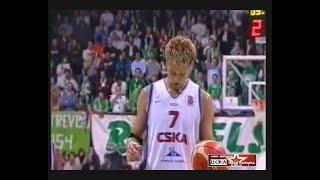 2004 Benetton (Treviso, Italy) - CSKA Moscow 72-80 Men Basketball EuroLeague, full match