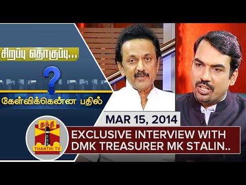 Best of Kelvikkenna Bathil : Interview with MK Stalin (15/3/2014) - Thanthi TV