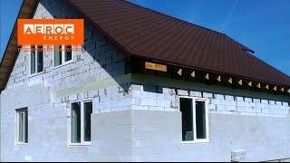 AEROC Energy(В видео показана технология устройства фасадной теплоизоляции ограждающих конструкций плитами из газобет..., 2015-04-16T08:57:36.000Z)