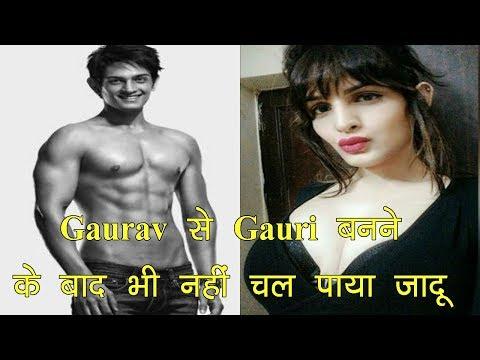 Gaurav Arora, Who Became Gauri Post Sex Change Surgery, Eliminated