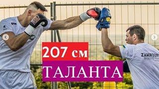 УКРАИНСКИЙ СУПЕРТЯЖ - 207 см живой мощи!