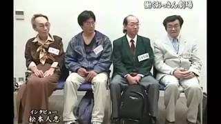 働くおっさん劇場 第2回 青柳肇・吉田秀雄 自己紹介