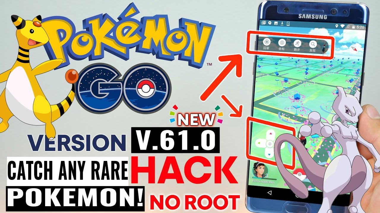 how to get the hacked version of pokemon go