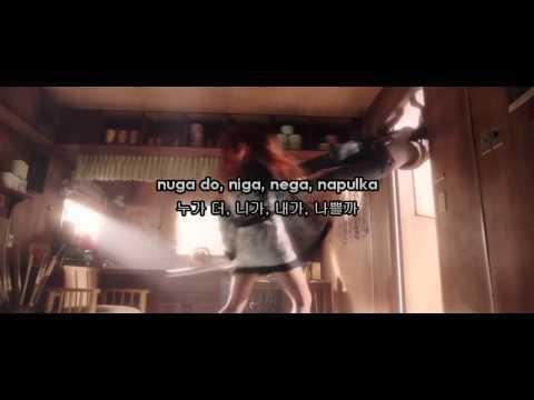 Brown Eyed Girls (브라운아이드걸스) - Kill Bill (킬빌) Karaoke