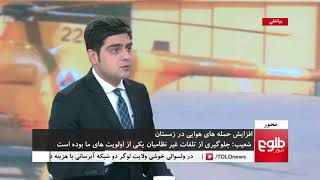 MEHWAR: Air Raids on Insurgents Will Increase