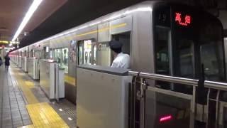 地下鉄東山線N1000形 高畑行き 中村日赤駅発車