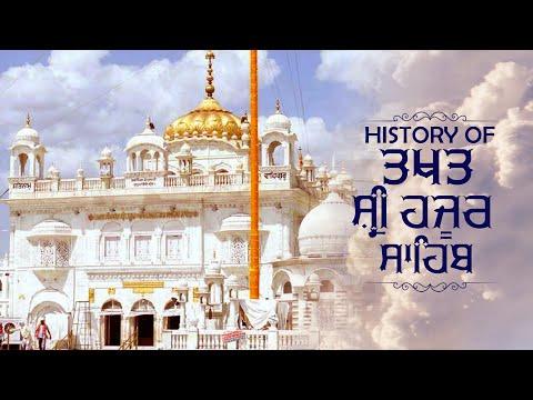 History Of Takhat Shri Hazoor Sahib
