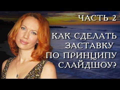 Газета ПРЕЗЕНТ Хабаровский край в Хабаровском крае, читать