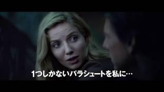Мумия (2017) - Международный трейлер