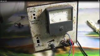 видео Самодельное зарядное устройство для автомобиля