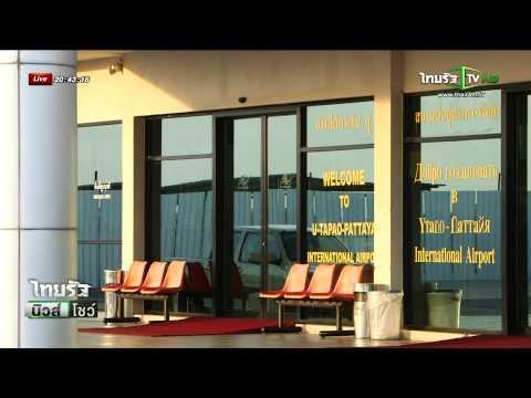 ค้านแผนจำกัดเที่ยวบินเข้าไทย