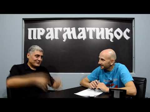 Питања и одговори - 69. део - др Мирољуб Петровић