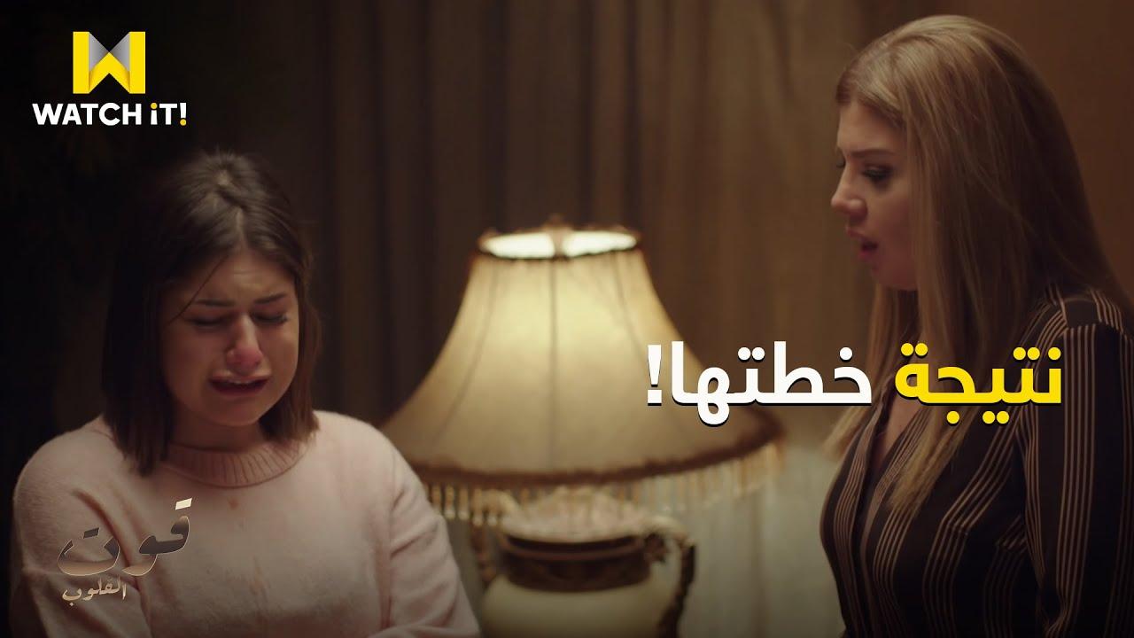 شيري رسمت وخططت عشان توقع حسن.. ودي النتيجة 💔