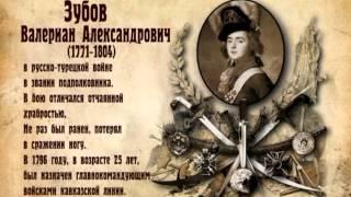 Битвы за Кавказ: Сражение на р. Иора. 1800 г.