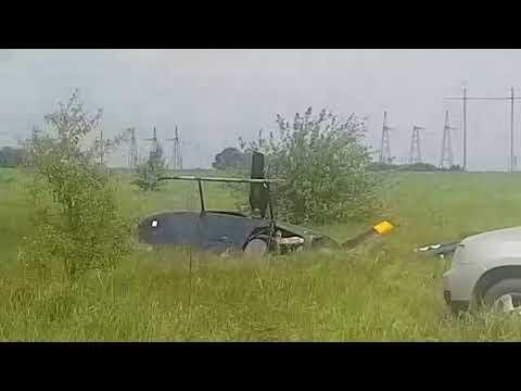 Последствия жёсткой посадки вертолёта