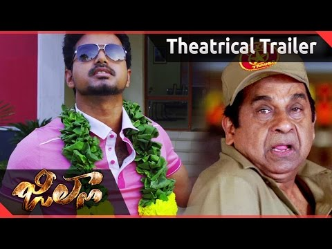 Jilla Telugu Movie    Theatrical    Vijay  Kajal Aggarwal  Mohanlal  Brahmanandam