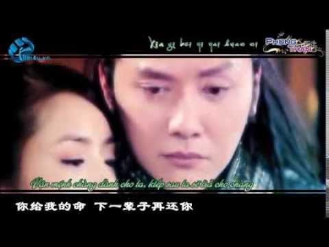 [Vietsub +kara] Vận Mệnh  ( Ost Lan Lăng Vương ) mv fanmade