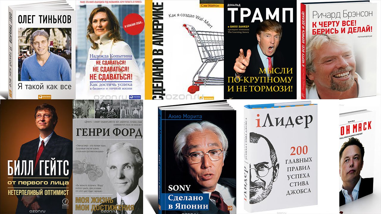Книги по финансовой грамотности - книги про деньги и ...