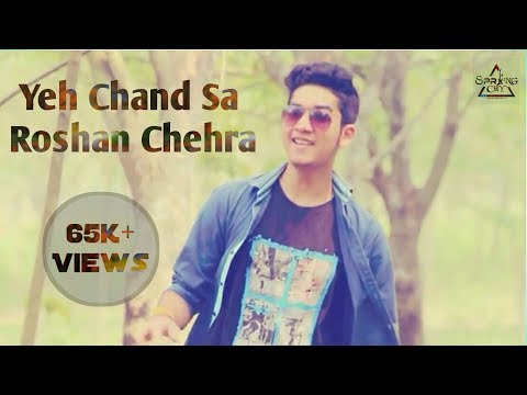 Yeh Chand Sa Roshan Chehra Surprise Cover By Spring City | Mohd. Rafi | Shaami Kapoor