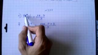 гдз №524 алгебра 7 класс Макарычев