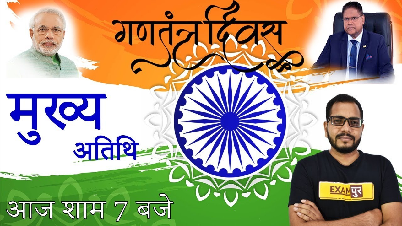Republic Day 2021 Chief Guest In India 26 January Parade Live 7pm Youtube 26 january 2021 india gate pass