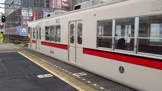 山陽電車 3050系