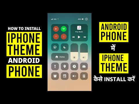 IPhone Theme In Android