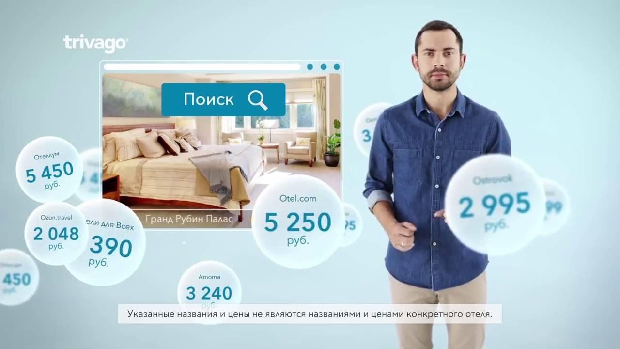 Андрей бедняков рекламирует сайт отелей интернет реклама сайта компании appleton wi