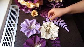 Бумажные цветы , цветы из бумаги для фотозоны , How To Make Paper Flowers , fleurs de papier géantes